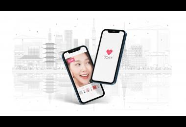 뷰티 라이프 플랫폼 '티커(Ticker)', 일본버전 출시…해외진출 본격화